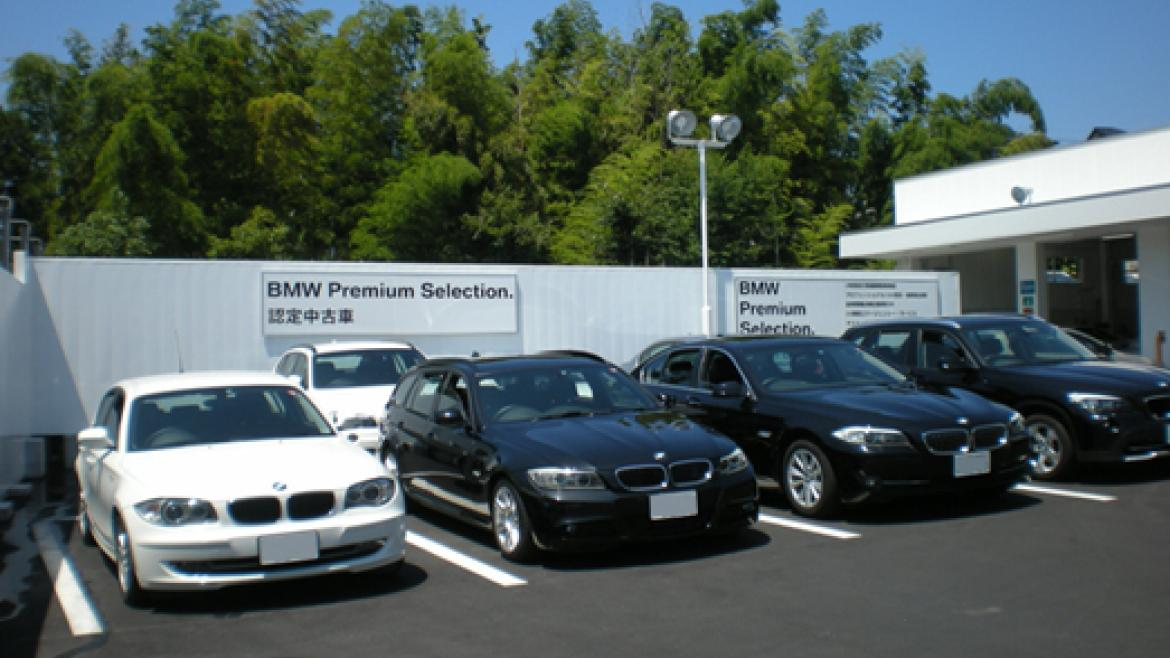 BMW Premium Selection 沼津