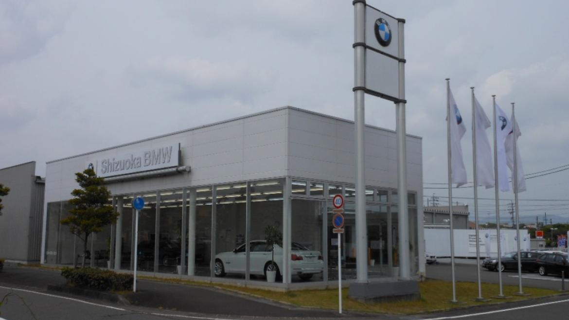 BMW Premium Selection 焼津